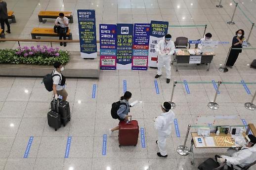 韩国政府升级外国人入境管理措施