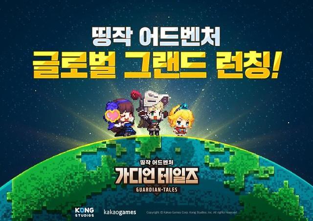 카카오게임즈, 신작 모바일 RPG 가디언 테일즈 230여개국 출시