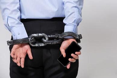성 착취 20대 징역 7년···보름간 150번 괴롭혀