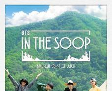 Chương trình thực tế với sự tham gia của BTS sẽ được phát hành vào tháng tới