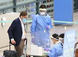 Ngày 29/07/2020 Hàn Quốc báo cáo thêm 48 trường hợp nhiễm COVID 19, tổng số hiện tại là 14.251