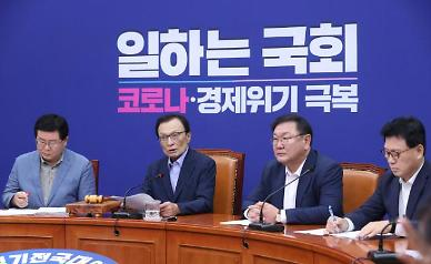이해찬 野, 박지원 청문회 색깔론·괴문서로 공격…어이없다