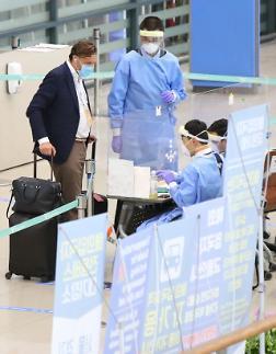 韩国新增48例新冠确诊病例 累计14251例