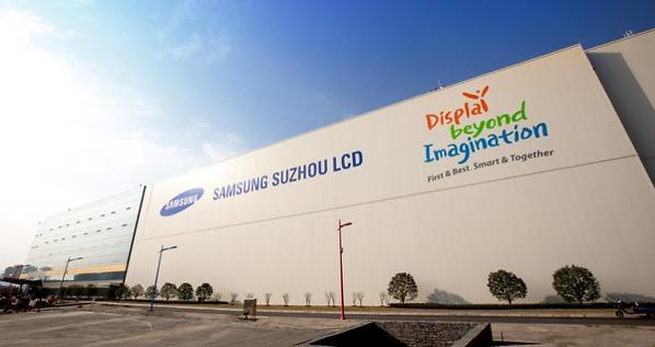 抗衡京东方 华星光电有望收购三星显示苏州LCD工厂