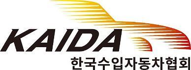 한국수입차협회, 파블로 로쏘 회장 직무정지 결정…성희롱 의혹