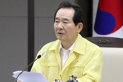 韩政府将调整签证政策 引导留学生分批入境