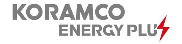첫 주유소 리츠 코람코에너지플러스, 공모리츠시장 분위기반전 노린다