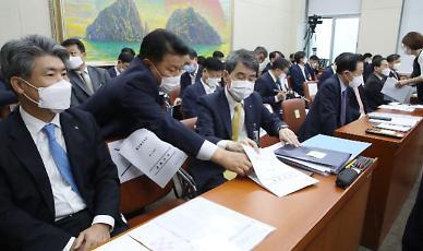 윤두현 의원 기간산업안정기금 지원 요건 충족 기업 55개