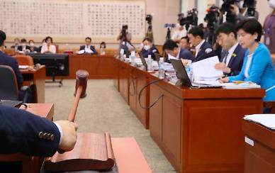 임대 계약 2+2년 갱신청구권·5%룰 전월세상한제 국회 법사위 통과