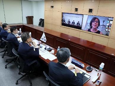 """박진, 한미일 의원회의 참석...""""2차 코로나 대유행 대비해야"""""""