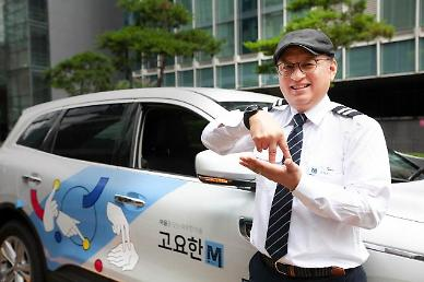 SK텔레콤, 청각장애 기사의 귀가 되다…코액터스와 고요한 M 서비스(종합)
