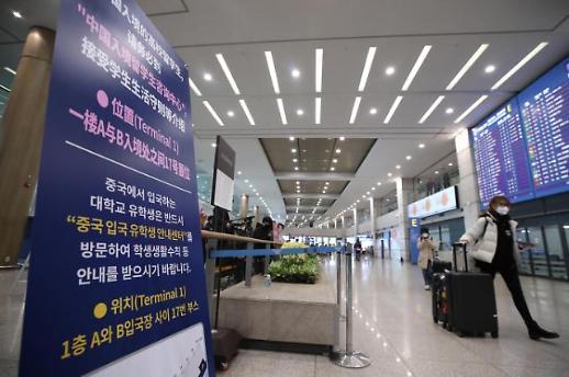 韩建议各高校留学生秋季学期继续听网课