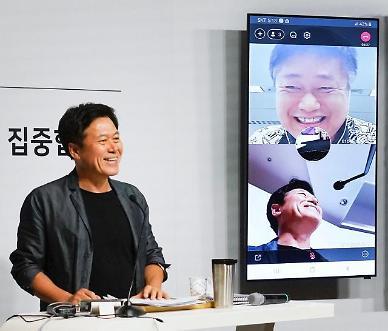 박정호 SK텔레콤 사장 휴가 중 업무상 카톡방 나가서 재충전하라