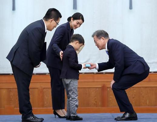 朴智元带孙子出席任命仪式