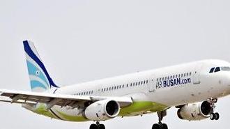 Du lịch nội địa Hàn Quốc tăng giúp các hãng hàng không nhỏ vượt qua khó khăn