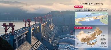 [차이나리포트] 싼샤댐 붕괴설 일축…중국은 홍수와 전쟁