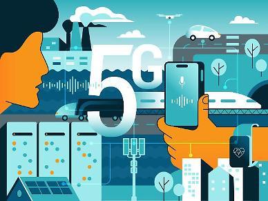 [표준화 열전] ① 5G MEC 기술, 글로벌 협업 속도전