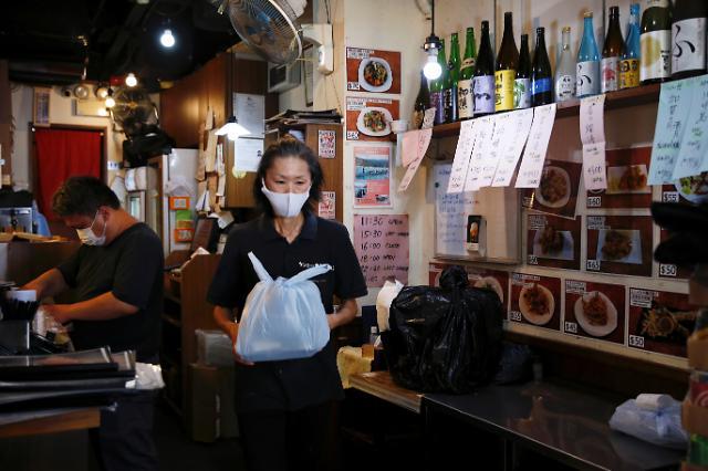 코로나 재확산 탓이라지만... 찜찜한 홍콩 입법회 선거 연기 검토