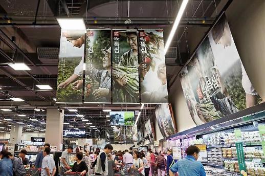乐天超市本土食品促销战略大获成功 产品销售额暴增559%