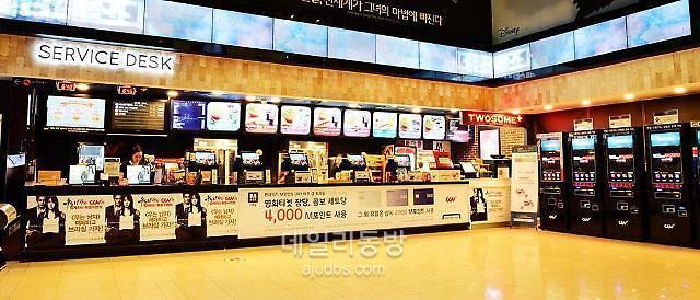 삼성 CJ CGV 2분기 영업적자 확대... 회복 시기 불확실