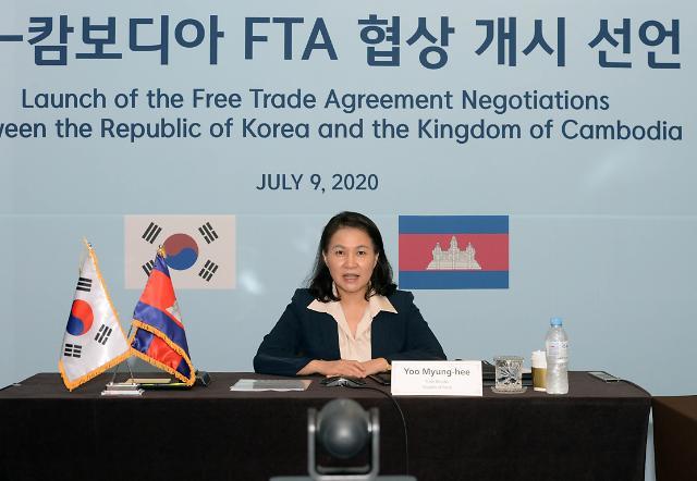 한국-캄보디아 FTA 1차 협상…상품 시장개방 논의