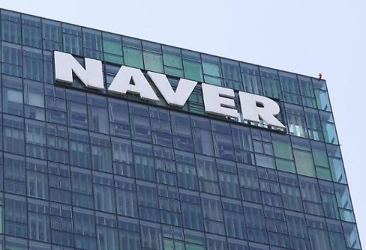 NAVER第二季度业绩创历史新高