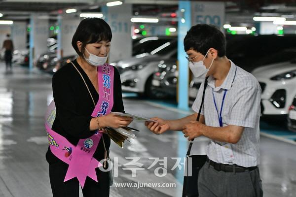 홍성군, '내고장 홍성에서 휴가보내기' 캠페인 실시