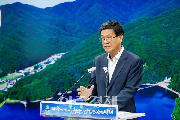"""김돈곤 청양군수 """"폐교부지 방치 문제 100% 해소 가시화"""""""
