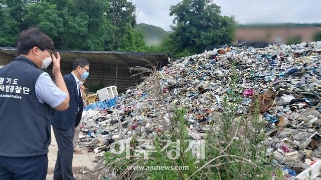 경기도 특사경, 불법 폐기물처리업자 무더기 적발...2800톤 쓰레기산 방치