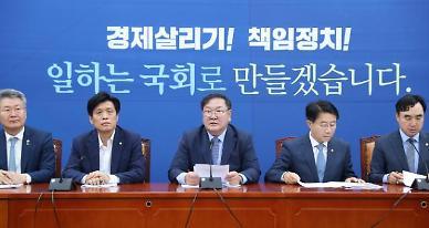 김태년 부동산 투기근절 의지 확고…부동산 입법 임시국회 내 처리