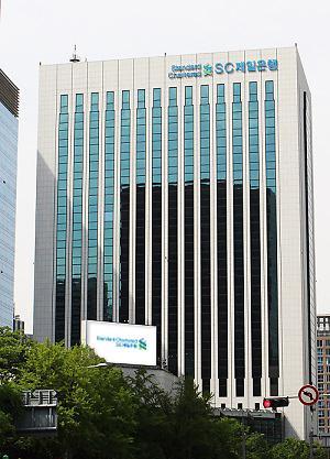 스탠다드차타드 은행 인원 감축…한국SC 별도 입장 없다