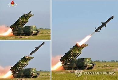 軍 북한, 함경남도 동쪽 해상서 대함 순항미사일 발사