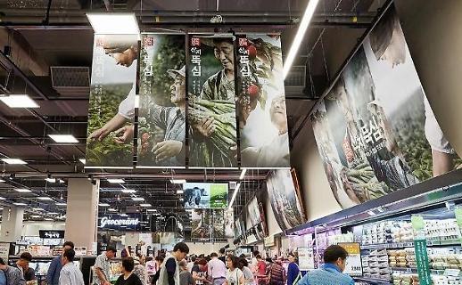Doanh thu nửa đầu năm của Lotte Mart ↑559% nhờ thực phẩm địa phương