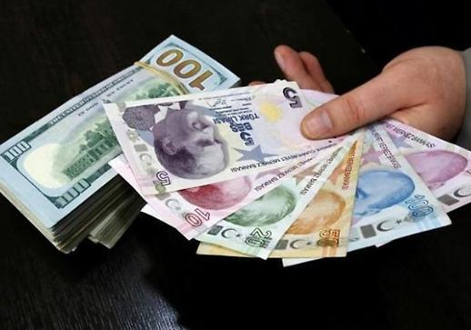 FED gia hạn trao đổi tiền tệ thêm 6 tháng với các ngân hàng trung ương Hàn Quốc và 8 quốc gia khác