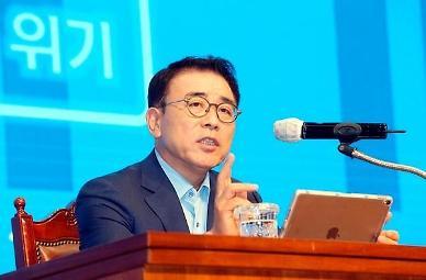 """조용병 회장 """"CEO·경영진 평가 과정에 디지털 리더십 추가할 것"""""""