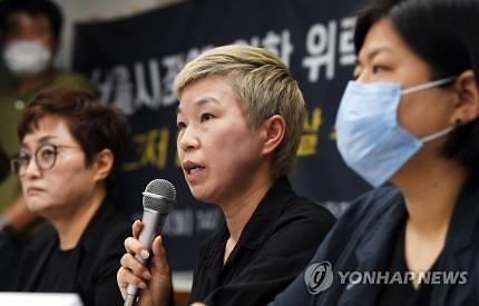 [김낭기의 관점]박원순 성추행 사건과 '법이 죽은' 사회