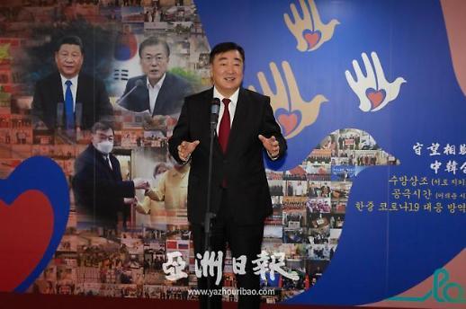 中国驻韩大使邢海明出席首尔中国文化中心活动