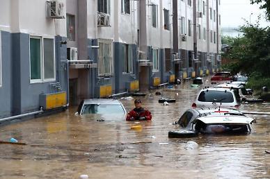 잠에서 깨보니 물바다 대전 서구 아파트는 아비규환