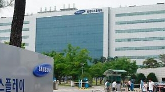 Samsung bất chấp dịch Covid lợi nhuận quý 2 tăng 23,5% so với cùng kỳ năm ngoái