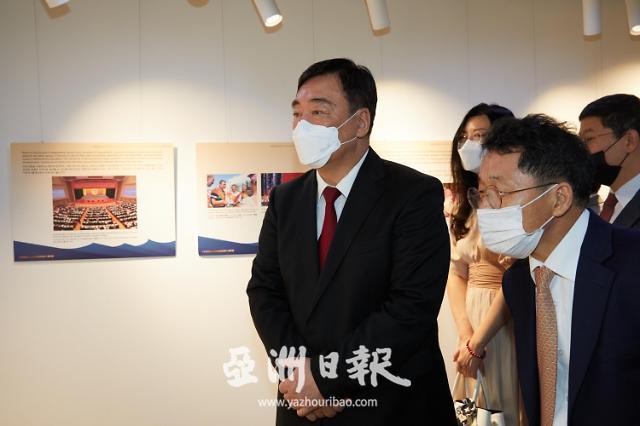 首尔中国文化中心开放并举行图片展