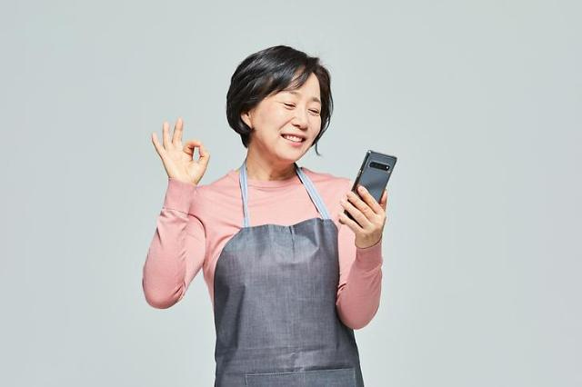 Middle-aged smartphone users pull S. Koreas online secondhand trade scene
