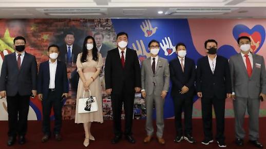 中国驻韩大使邢海明出席韩中合作抗疫展