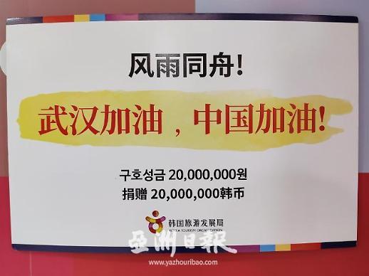"""""""中韩两国携手抗击疫情展""""和""""中国新疆人权事业进步发展图片展""""现场"""