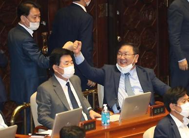 계약갱신청구권·전월세상한제 국회 통과…통합·국민의당 불참