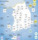 [오늘(31일) 공기 어때?] 전국 미세먼지 '보통'… 남부지방 오전 '비'