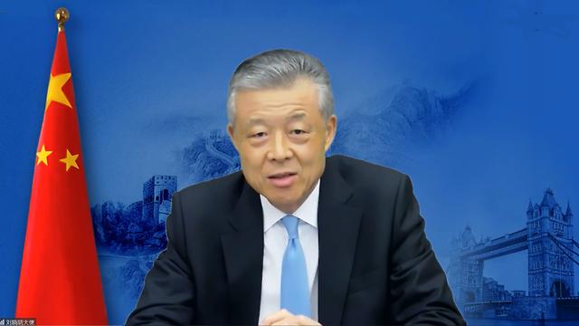 """주영 중국 대사, 美·英에 경고...""""대가 치르게 될 것"""""""