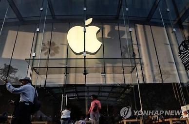 실적 호조 애플, 아이폰 신제품 출시 미룬다