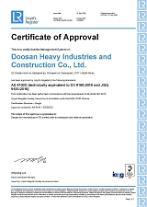 斗山重工業、航空宇宙品質経営システム「AS9100認証」獲得