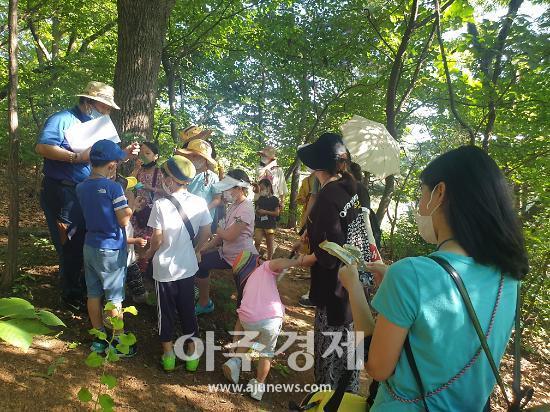 군포시, 숲속 아토피교실 운영 마쳐...참가자들 크게만족