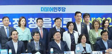 당정청 온라인플랫폼공정화법 내년 상반기까지 제정